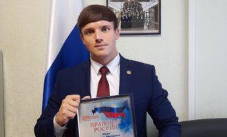 Судья из Выксы Исаев стал победителем всероссийского конкурса
